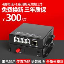 对AHD1雄迈CVI视频光端机支持大华同轴摄像机HDCVI路16汤湖