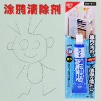 日本原装进口 室内墙面涂鸦去污清洁剂 墙体污渍铅笔画笔 清洁膏