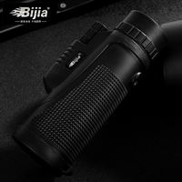 Bijia single-tube large-caliber mobile phone telescope HD high-light low-light night vision million meters children's concert glasses