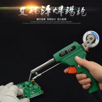 家用电子维修焊笔紫铜弯扁头外热式焊接套装大功率木柄电烙铁