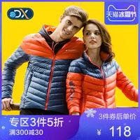 Discovery秋冬时尚超轻户外羽绒服男女保暖服修身羽绒外套拼色薄