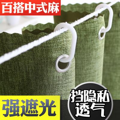 中式麻 加厚遮光布 学生寝室上铺下铺帘子单人床ins风女宿舍床帘