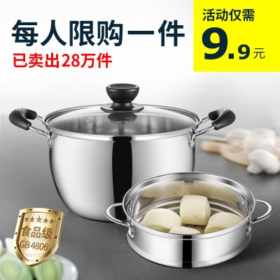 蒂洛克加厚不锈钢汤锅蒸锅火锅煲汤锅具家用煮锅不粘锅奶锅电磁炉排行榜