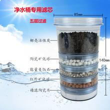 包邮 饮水机过滤桶滤芯 自来水过滤桶净水器净化器活性炭通用滤芯