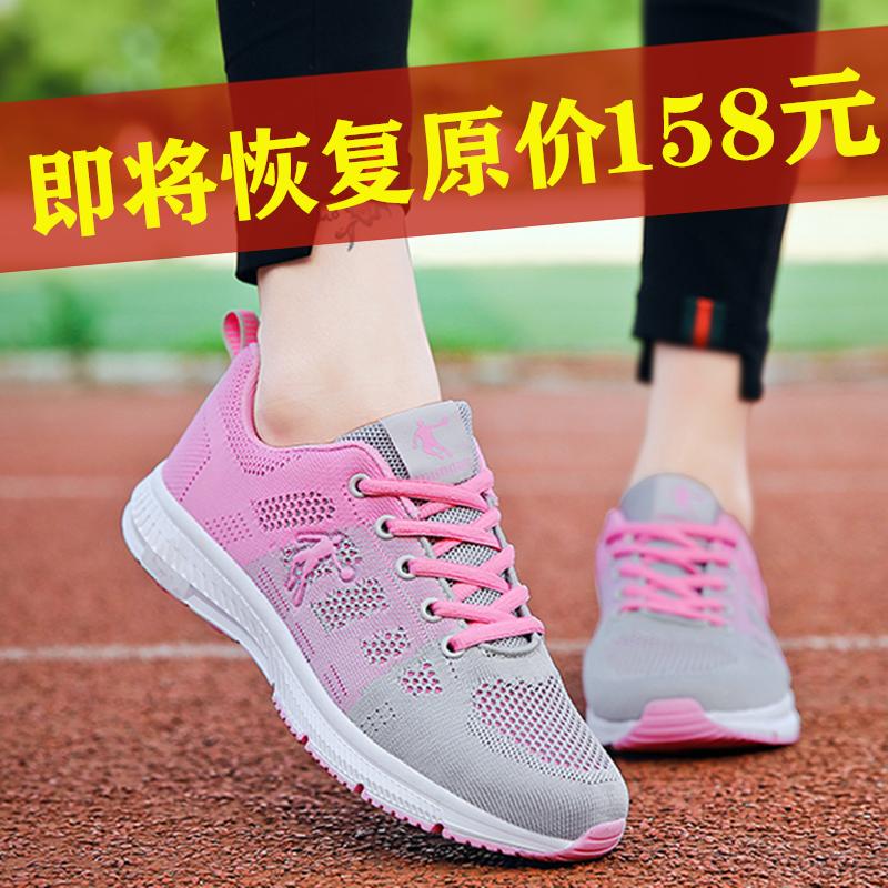 乔丹女鞋跑步鞋女士2019夏季新款网面透气旅游鞋学生休闲运动鞋子