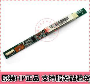 全新原装 HP CQ50 CQ60 G50 G60 DV2000 DV2700 V3000 高压条
