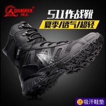 雪地靴保暖冬季加绒棉靴防水加厚爸爸男棉鞋中老年男士工作鞋高筒