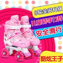 Children's skates complete set of men's and women's roller skates with adjustable double rows of straight wheels for beginners aged 3-4-5-6-8-10