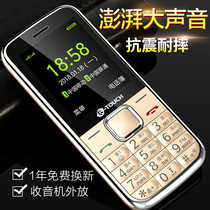 二2plus天行者一代游戏手机helo旗舰855代新品将到骁龙3小米黑鲨