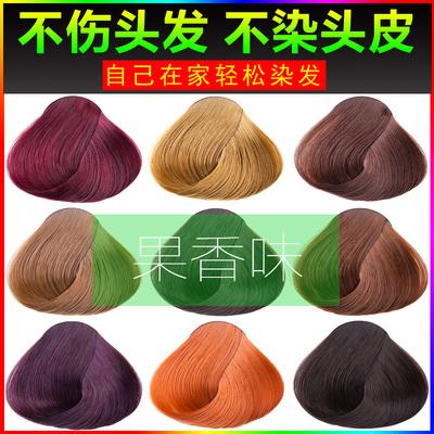 五贝子纯植物染发剂自己染2019流行色染头发膏黑色酒红亚麻栗棕色