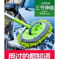 手拿灰尘家用大号专用自助洗车拖把带桶套装擦车组合软毛刷吸水
