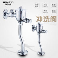 Copper urinal flush valve Urinal flush valve Hand-type delay Cup type with adjustable water volume H873