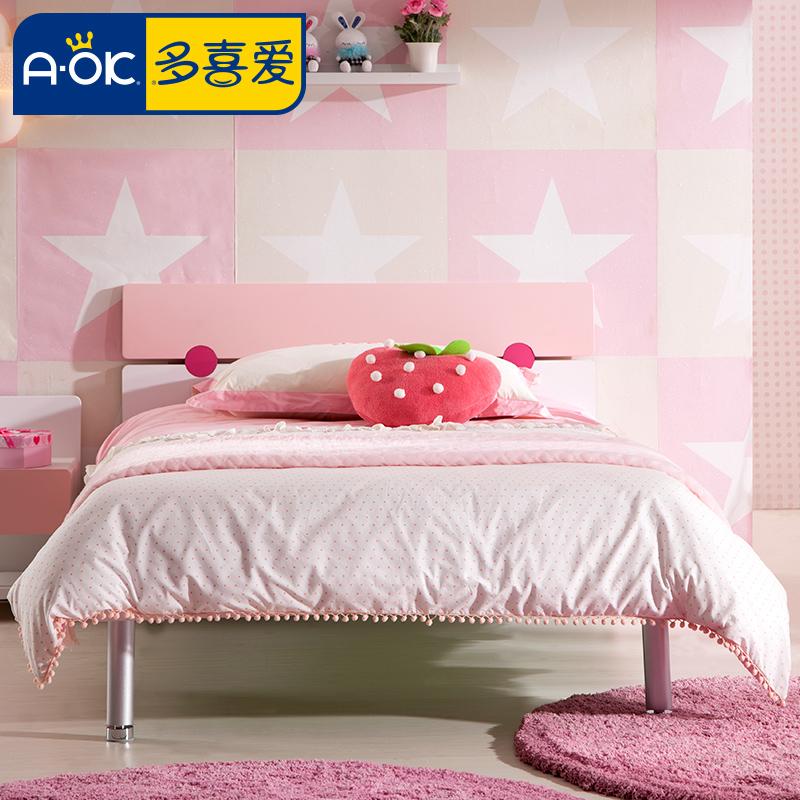多喜爱儿童家具套房儿童床 女孩男孩床卧室家具组合两件套