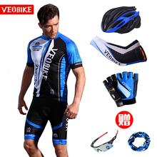 唯派夏季骑行服短袖套装男女 山地自行车骑行服短裤装备单车服装