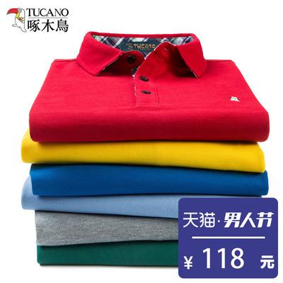 啄木鸟短袖t恤男青中年翻领polo衫2018夏季款纯棉商务休闲短袖t恤