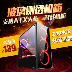 金河田 预见N17玻璃电脑机箱台式机全侧透水冷ATX游戏机箱