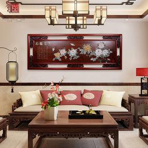 中式玉石画玉雕挂画花开富贵客厅装饰画牡丹图沙发背景墙壁画牌匾