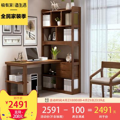 中式转角书桌