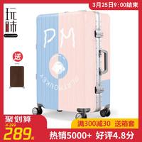 玩味旅行箱学生韩版密码箱拉杆箱20寸登机箱女行李箱万向轮24箱子