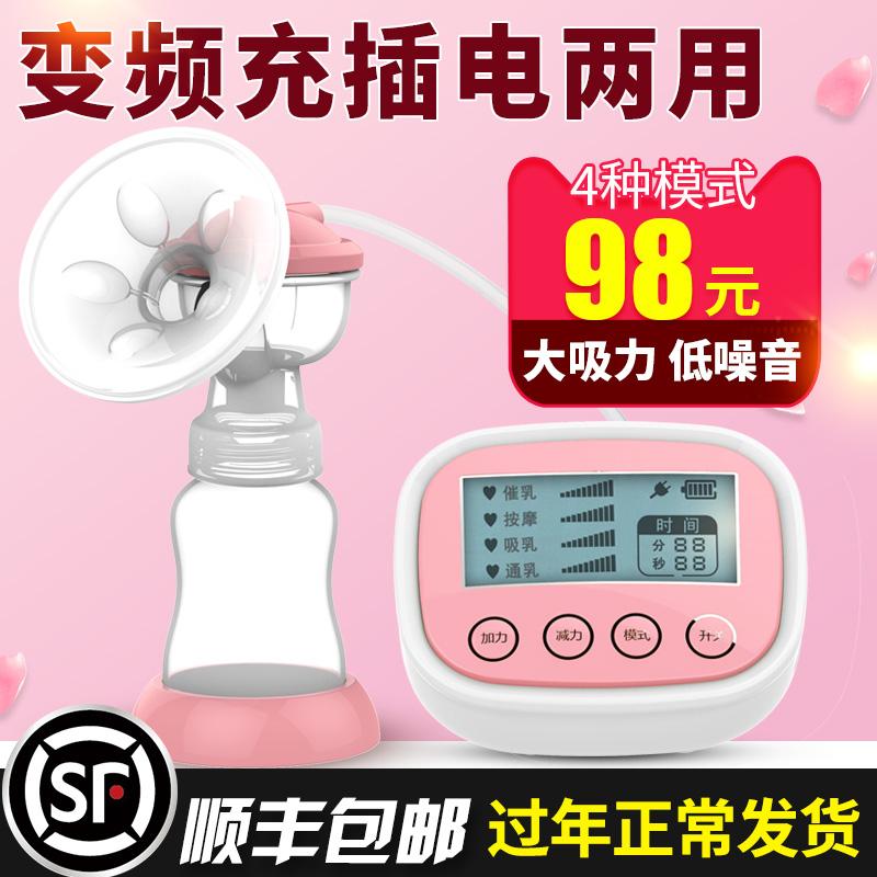 孕之宝可充电电动吸奶器电动吸力大自动挤奶抽奶拔奶器产后非手动