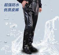 秋冬男士皮裤大码摩托车皮裤防风防水防油宽松中老年黑色休闲PU裤