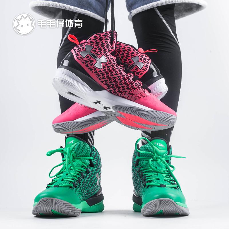UNDER ARMOUR安德玛UA CLUTCHFIT DRIVE 3库里新款篮球鞋1269274