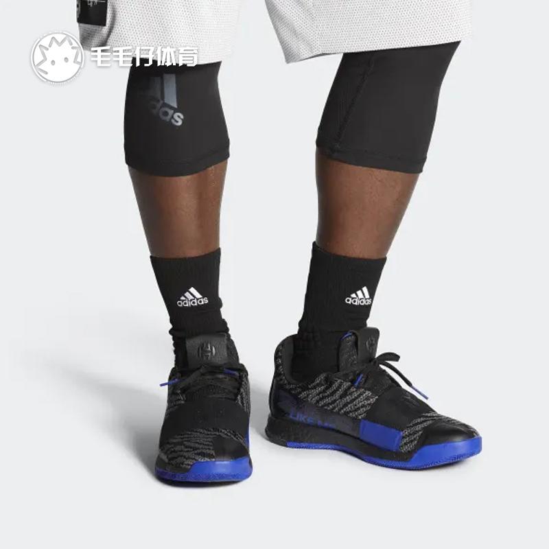Adidas Harden Vol 3哈登3代首发黑白缓震运动篮球鞋G54765-26811