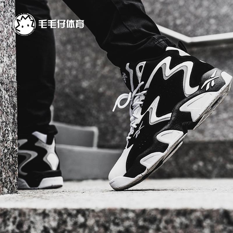 Reebok Mobius OG MU黑白熊猫老爹鞋男子复古休闲篮球鞋CN7884