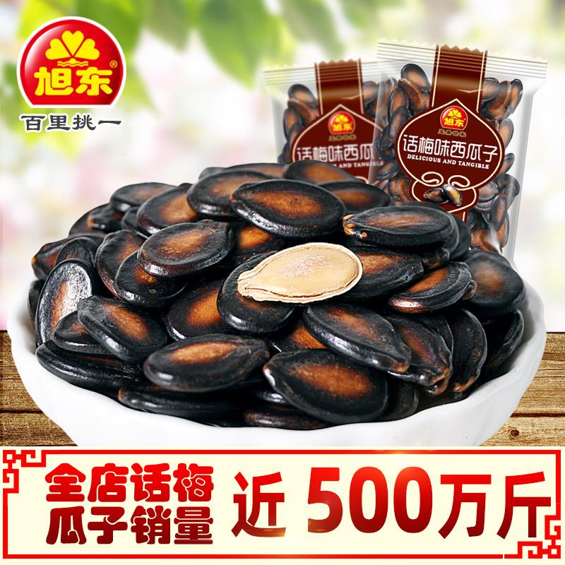 旭东话梅味西瓜子500g坚果炒货零食批发黑瓜子散装小包袋装包邮