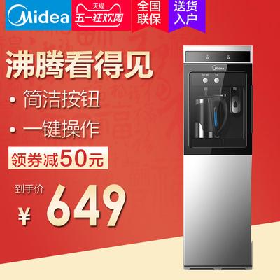 Midea/美的 YR1209 饮水机立式家用冷热双门 沸腾胆全自动饮水机新款推荐