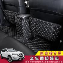 17奇骏内饰改装汽车用品专用于2019款日产奇骏后排座椅防踢垫14