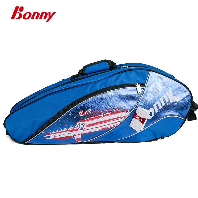 波力Bonny英雄系列 大容量专业六支装网球羽毛球拍包独立鞋袋衣袋