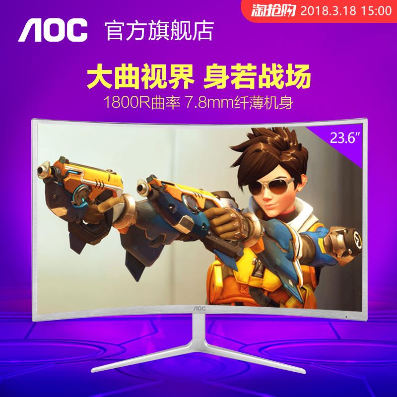 AOC C2408VW8 曲面显示器23.6英寸24液晶电脑游戏电竞曲屏显示器