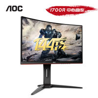 AOC C27G1 27 inch 144HZ eSports surface desktop LCD computer monitor eat chicken game song screen hdmi display lift rotating wall mount PS4 notebook external