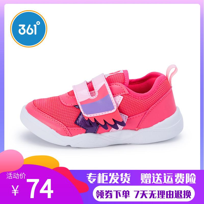 361童鞋女童休闲鞋2018秋季新款幼儿园小儿童跑步运动鞋K81834803