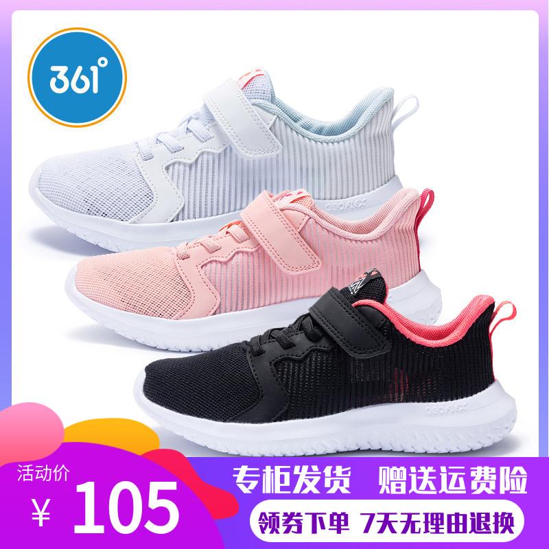 361童鞋女童網面跑步鞋2019夏季新款輕便透氣單網運動鞋K81923530