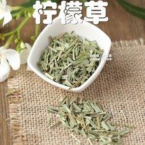 罐包邮2任意泰国柠檬草花茶美腿美白消除水肿香茅草柠檬草茶