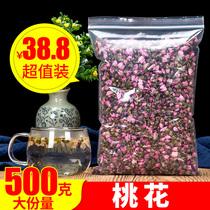 黄苦荞茶500g特级正品麦香清香型养生茶荞麦茶批袋装散装花草茶