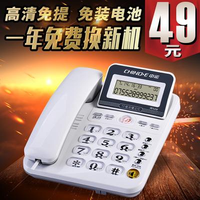 中诺W528办公坐式固定电话机家用有线座机免电池来电显示单机