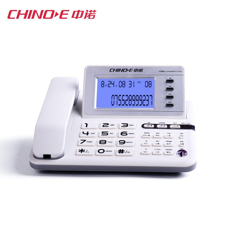 中诺固定电话机C266