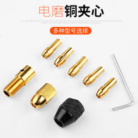 Small electric grinder copper collet universal sandwich lock cap multi-function mini engraving pen grinding machine copper sandwich core electric grinder accessories