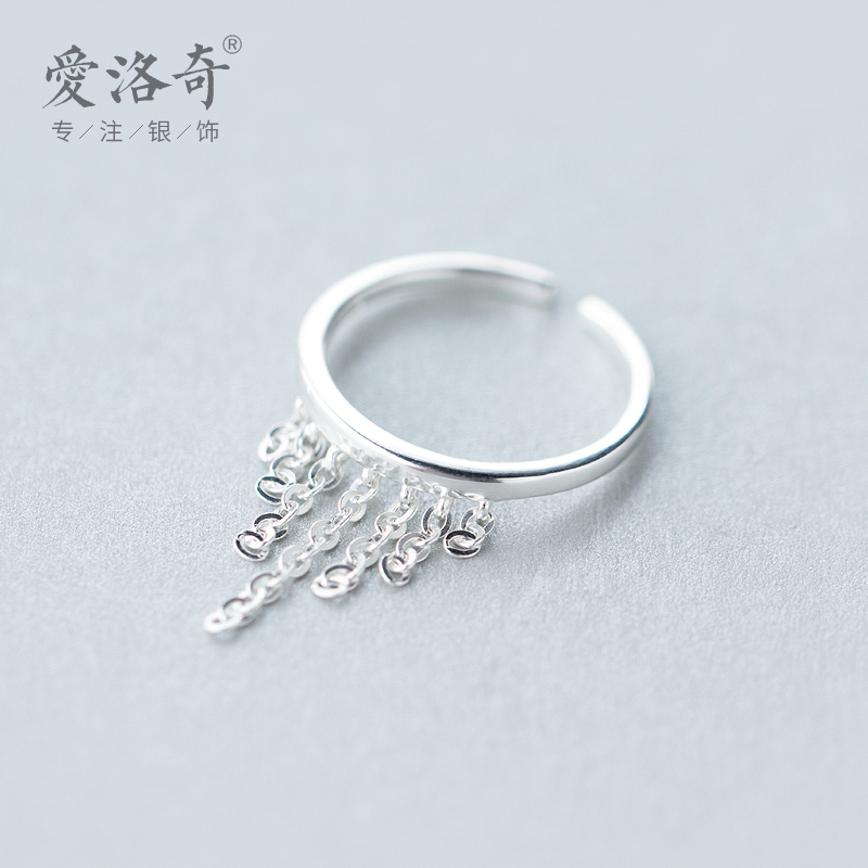 爱洛奇 925银流苏戒指女韩版时尚小清新戒指指环个性甜美食指戒子