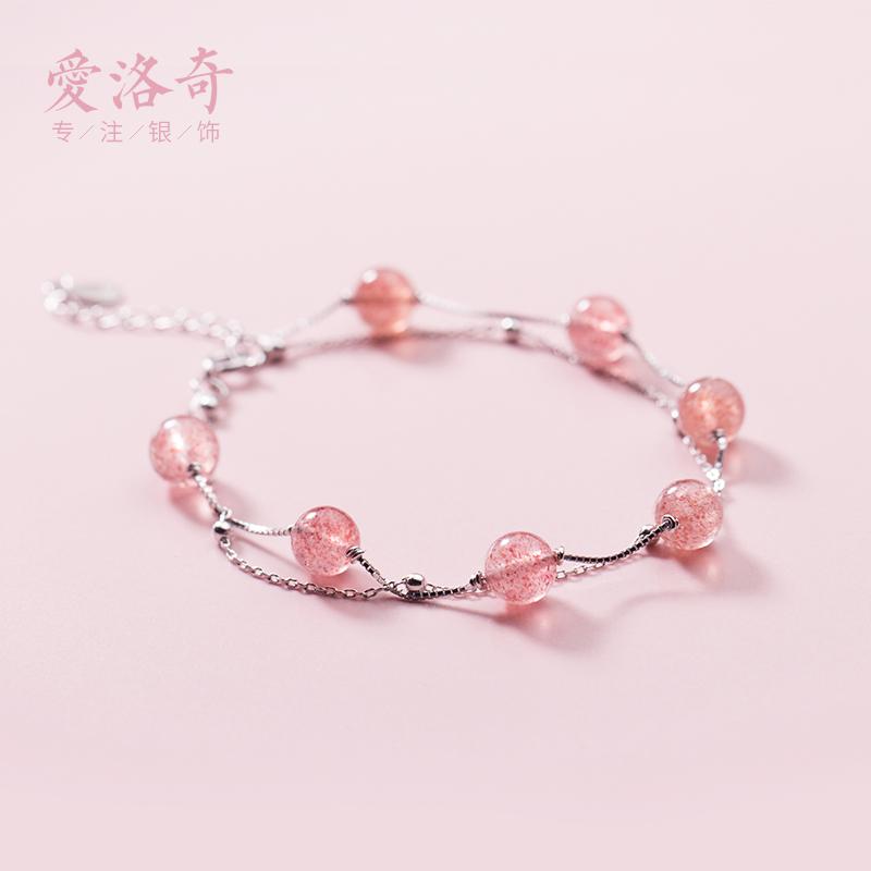 爱洛奇 s925银草莓晶手链女韩版少女心甜美粉色水晶双层手饰品女