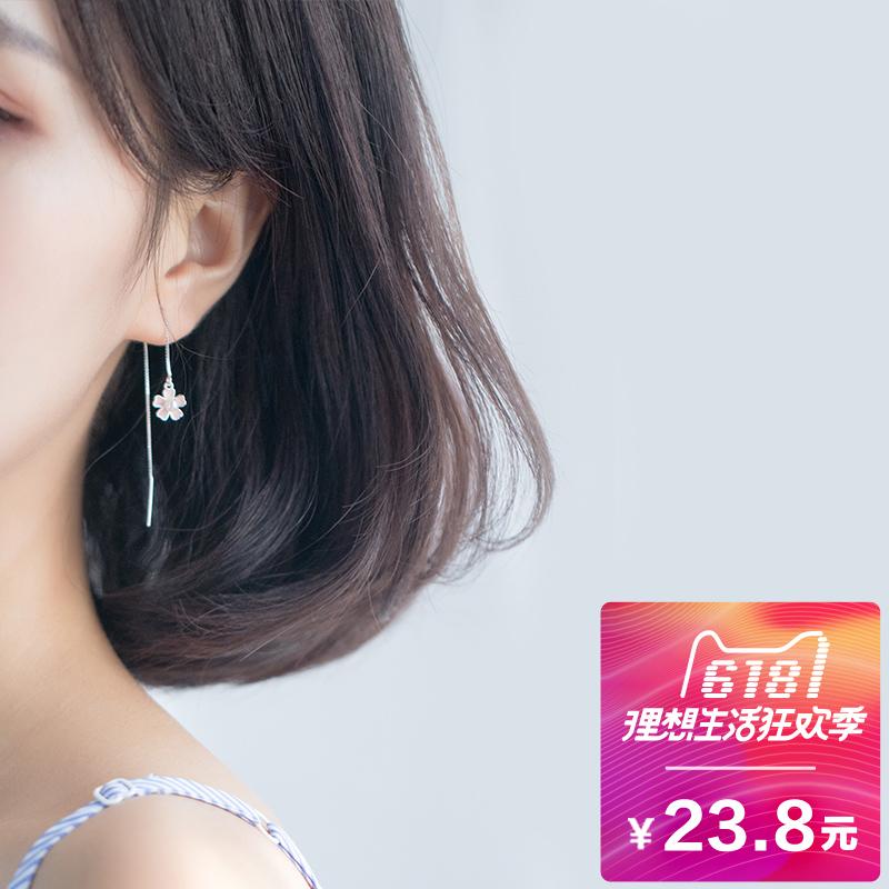 爱洛奇 s925银花朵耳线女韩版小清新粉色五瓣花贝珠合成珍珠耳坠