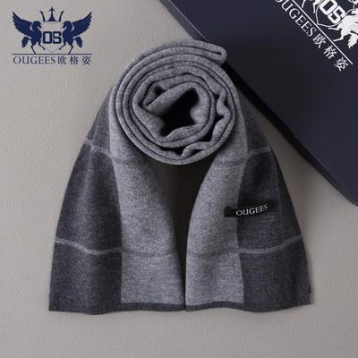 100%纯羊毛男士围巾冬季韩版百搭简约长款羊绒围脖年轻人高档礼盒