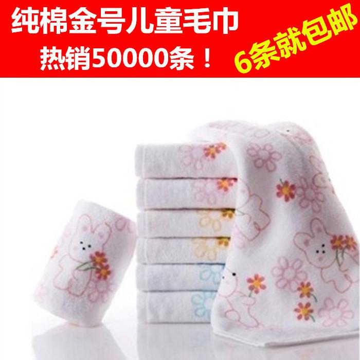 印花割绒面巾