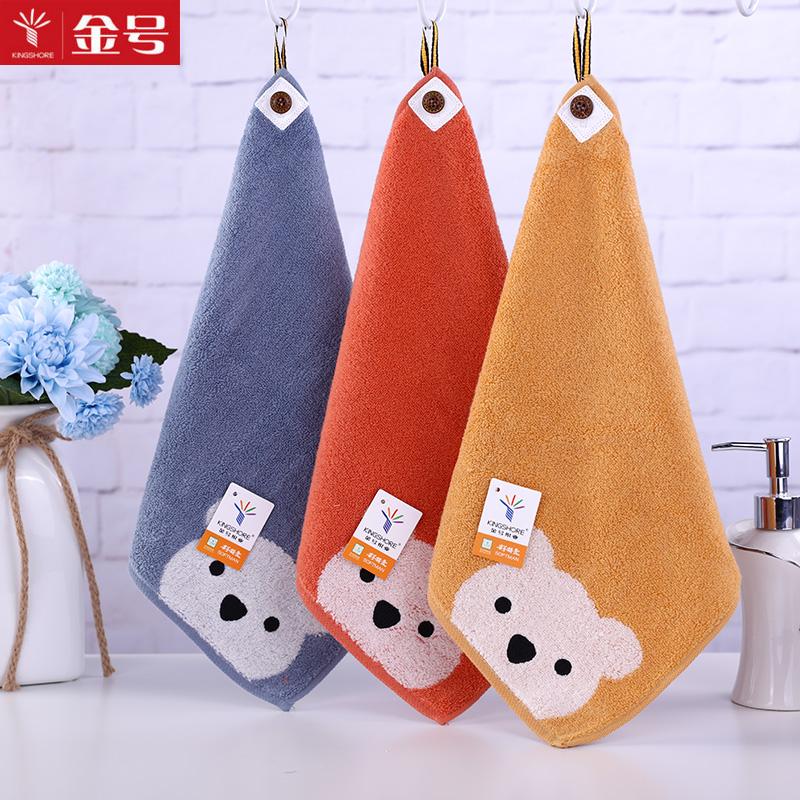 小熊卡通方巾
