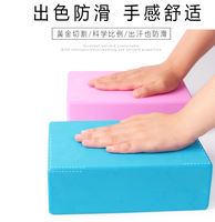 Touch the stone crossing the river brick block yoga brick relay game game props color brick outdoor expansion sports equipment