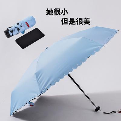 太阳城晴雨两用五折叠雨伞女纯色超轻超小迷你超强防晒黑胶遮阳伞