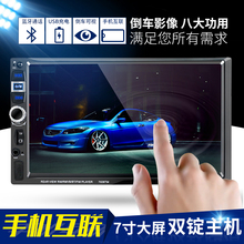 Dual spindle 7 inch screen high-definition Bluetooth MP5 video player reversing MP43 instead of vehicle CDVD host